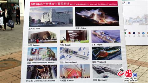 centre d information et d de chine site optimis 233