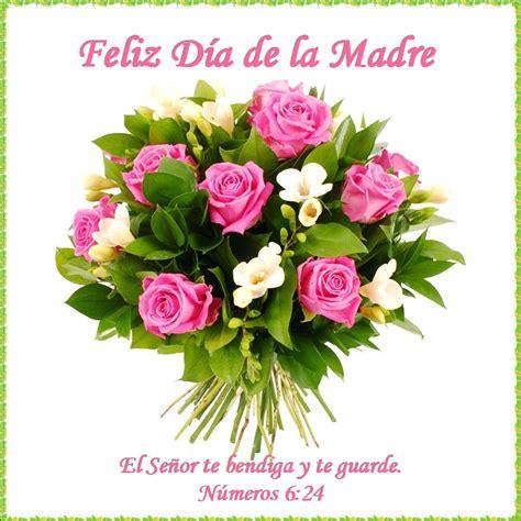 Imagen De Feliz Dia De La Madre | feliz d 237 a de la madre mission venture ministries en espa 241 ol