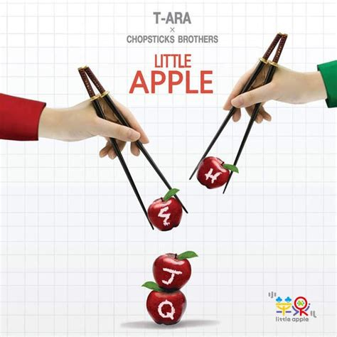 T Ara Apple single t ara appe mp3 itunes plus aac m4a