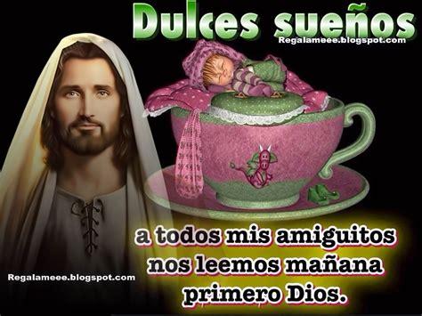imagenes religiosas para desear feliz noche buenas noches tarjetas y postales cristianas gratis