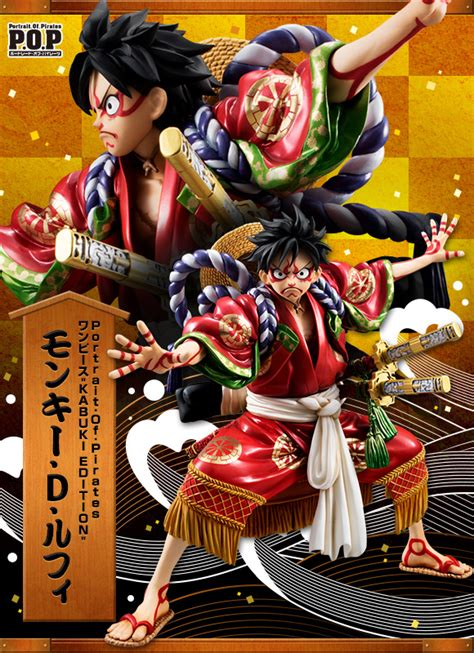 One Figure Luffy Pop Msib one pop kabuki luffy limited figure up for order one zone z
