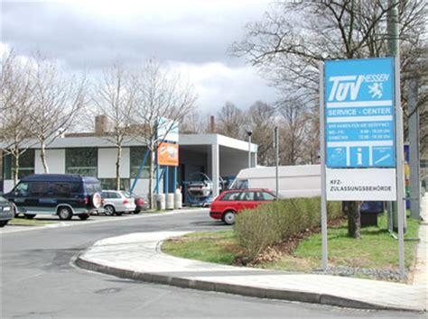 Hessen Auto Center by T 220 V Auto Service Center Kassel Am Kreisel T 220 V Hessen