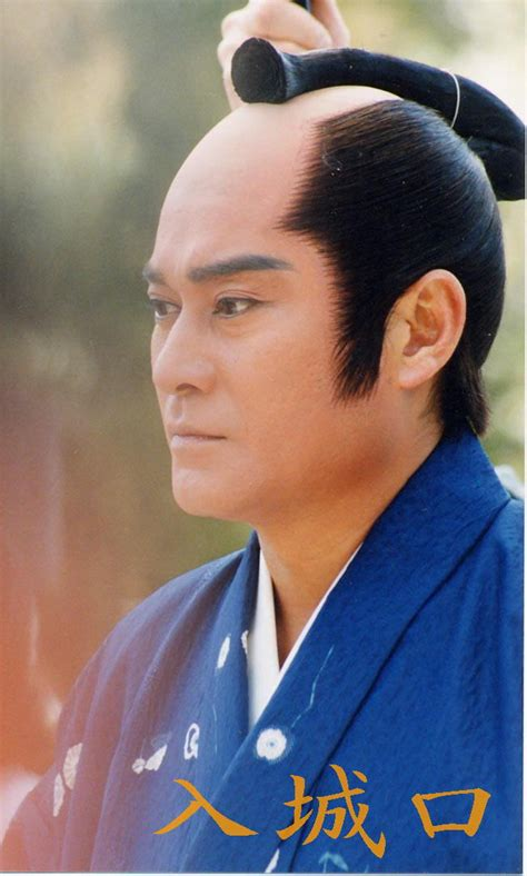 Hair Styles Of Ancient Japan Formen | chonmage haircutpedia wiki fandom powered by wikia