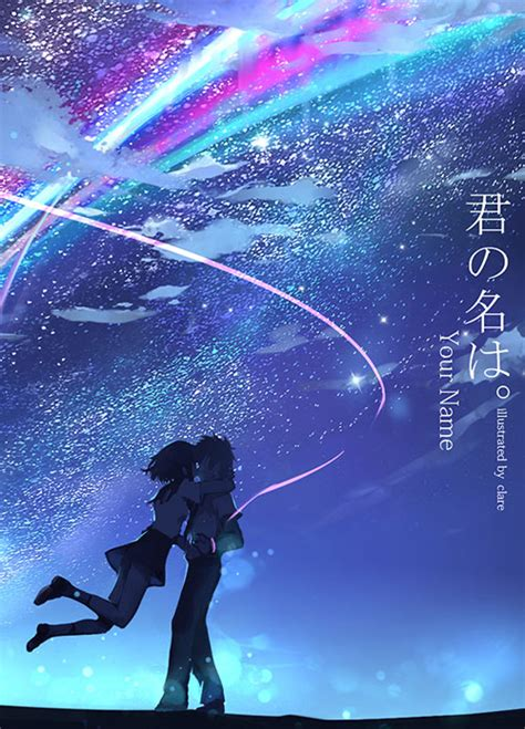 Anime Your Name by Your Name Vai Ganhar Adapta 231 227 O Live Impulso Hq