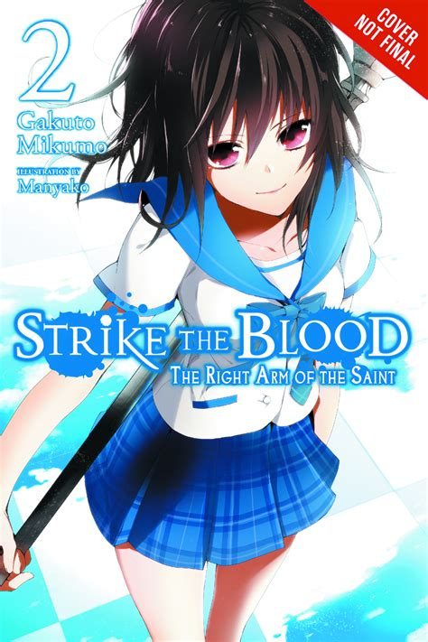 strike the blood vol 8 light novel the tyrant and the fool books nov151797 strike the blood light novel sc vol 02