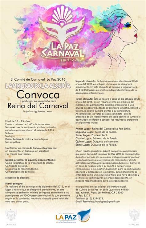 convocatoria 2015 2016 olimpiada mexicana de listas las convocatorias para el carnaval la paz 2016
