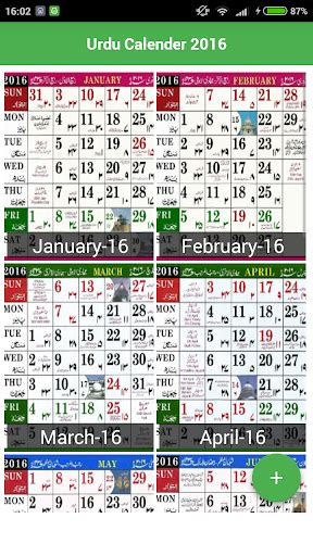 Urdu Month Calendar 2016 urdu calendar 2016 play softwares