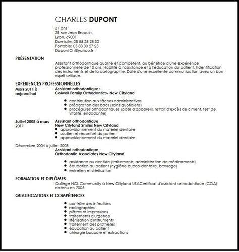 resume for builder email resume cover letter template resume builder best resume writers