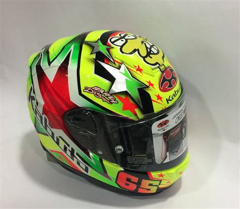 Blok Brt Mio Uk 2824 racing helmets garage