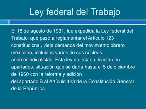 la constituci 243 n de 1917 y el reforma el artculo 48 de la ley general para la reforma a la ley general de salud ser 225