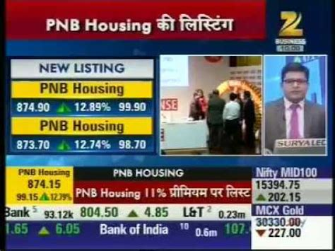 pnb house loan pnb housing loans live telecast of pnb housing finance listing ceremony on zee