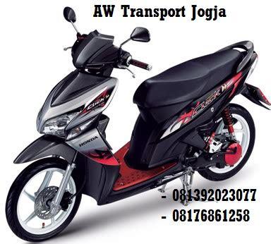 Alarm Motor Murah Jogja sewa motor murah jogja rental sepeda motor bulanan murah