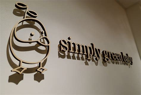 decorative wall signs plywood baby store corporate logo dimensional sign