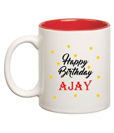huppme happy birthday ajay white ceramic mug 350 ml buy
