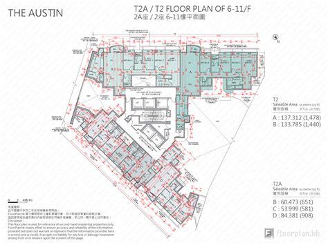 austin floor plans the austin 平面圖 floorplan hk