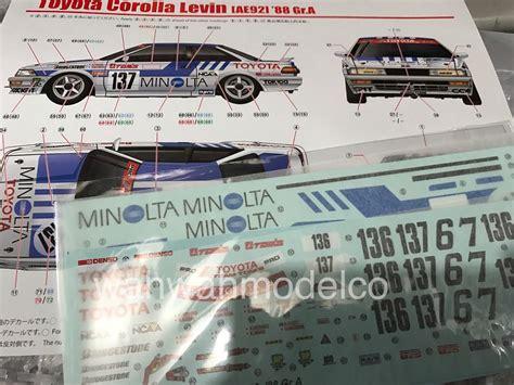 Aoshima Scale 124 Toyota Corolla Levin Ae92 88 Gr A aoshima 98240 toyota corolla levin ae92 88 gr a 1 24 scale kit