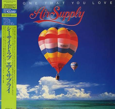 air supply the one that you air supply the one that you japan vinyl lp record