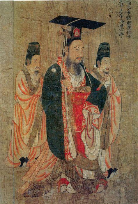 emperor wen  sui wikidata