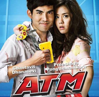 film thailand atm sinopsis review atm er rak error cine go blog