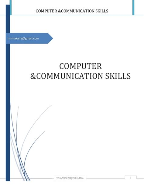 communication computer skills