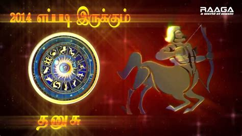 astro new year song 2014 dhanusu தன ச rasi palan in 2014 astrology new year