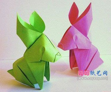 Easter Money Origami - 17 best images about origami easter on origami