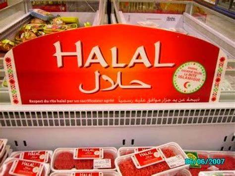 alimenti kosher halal e kosher il cibo come incontro tra civilt 224
