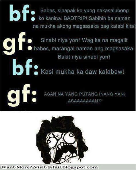 Gf Bf Memes - bf and gf pinoy meme