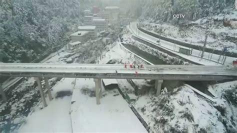 hong kong weather china and hong kong hammered by historic cold snap cnn video