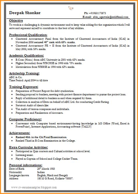 resume format for ca in ms word 11 freshers resume sles in word format invoice template