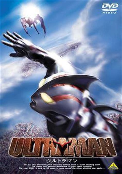 film kartun ultraman nexus black hole reviews ultraman next 2004 r2 dvd review