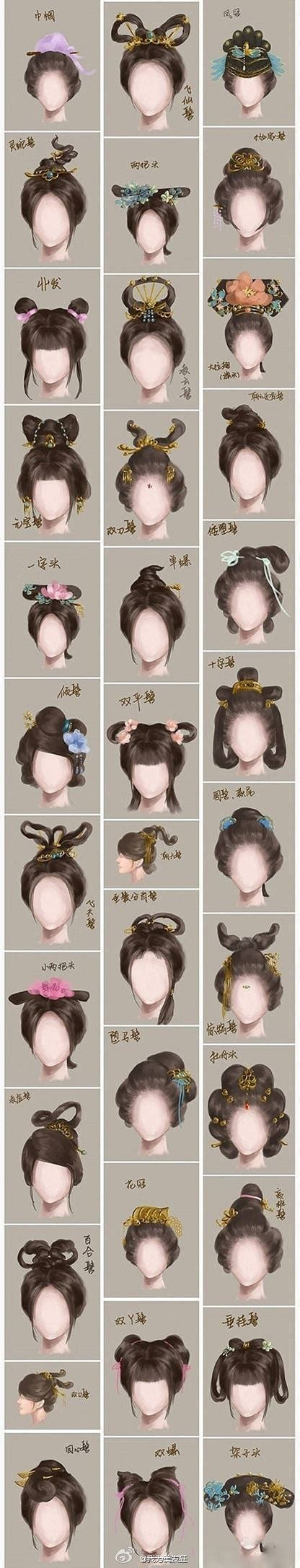 chinese hairstyles history ancient chinese women hairstyle hairstylegalleries com