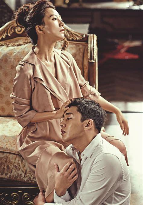 yoo ah in secret affair secret love affair first impressions carrotblossom patch