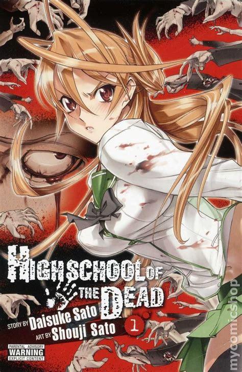 highschool of the dead 1 high school of the dead gn 2011 2012 yen press digest