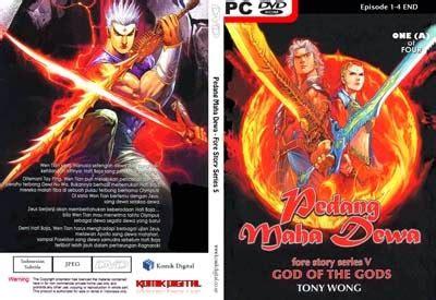 Komik Cabutan Amazing Weapon Vol 12 paket pedang maha dewa komik digital