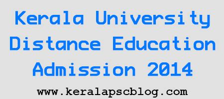 Kerala Distance Mba by Kerala Distance Education Admission 2014