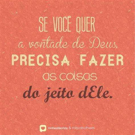o baú do amor o milagre de uma tradição de natal portuguese edition ebook o novo de deus a cada manh 227 a multiplica 231 227 o 4 o