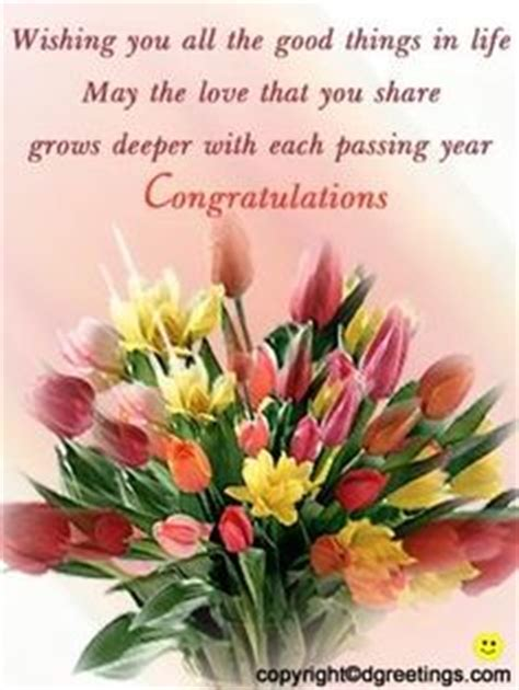 maariage aniversary sma for chacha chachi to a beautiful happy anniversary card chacha and