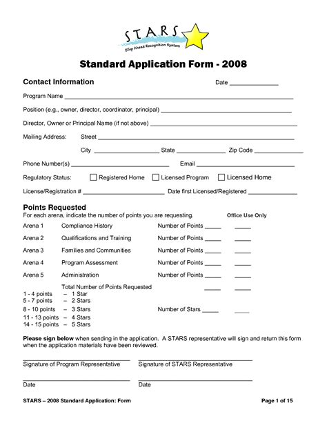 standard application form template 9 best images of standard application printable form