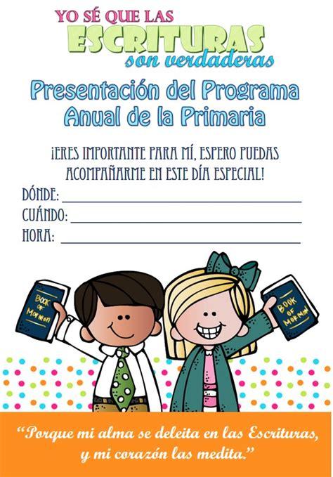 imagenes de invitaciones sud invitaci 211 n al programa de la primaria yo s 233 que las