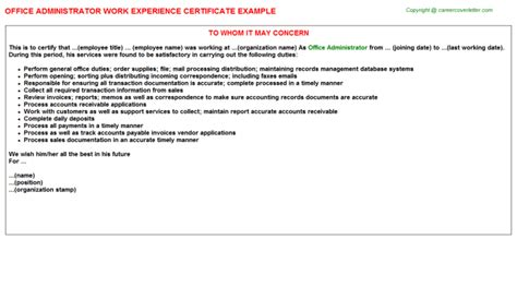 Work Experience Letter For Network Administrator Office Administrator Work Experience Certificates