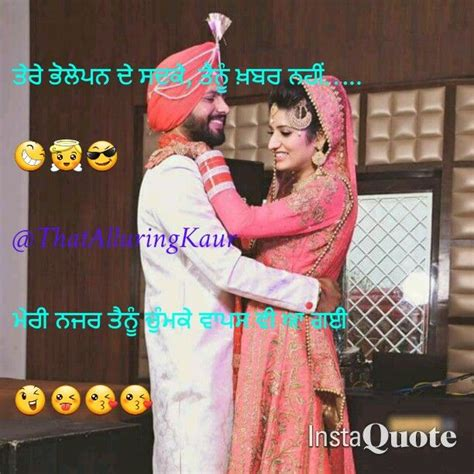 Wedding Quotes In Punjabi by 1000 Images About Punjabi Quotes On