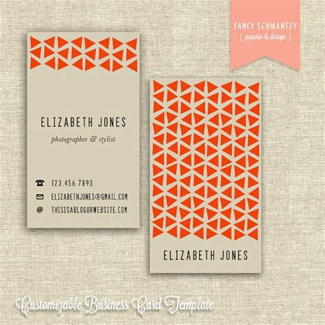 ad business card templates 35596 business card template