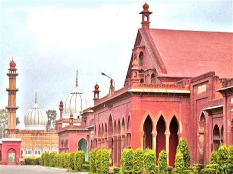 Aligarh Muslim Mba Ranking by Aligarh Muslim Organises A Foreign Education