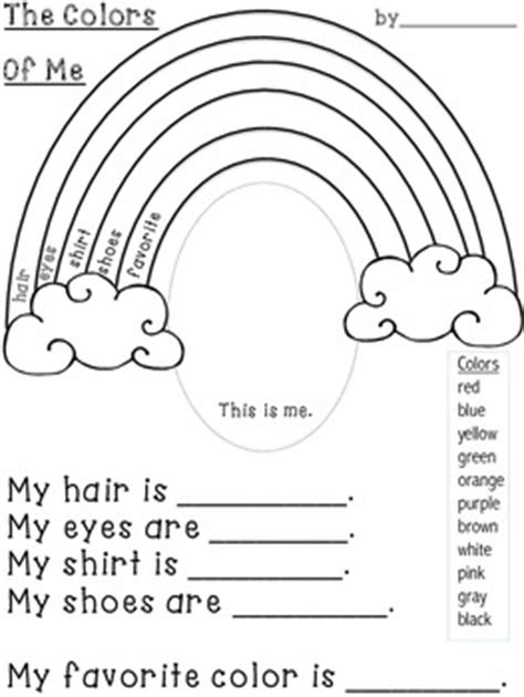 Rainbow Worksheets by All About Me Rainbows Freebie Whimsy Workshop Teaching