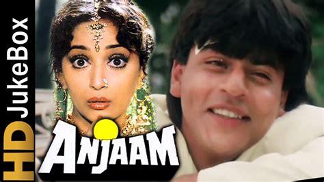 madhuri dixit video song youtube anjaam 1994 full video songs jukebox shahrukh khan