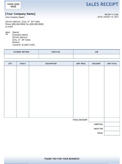 receipt template word doc invoice word document blank invoice template in word free