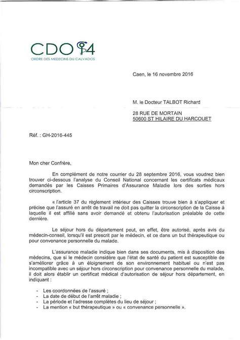 lettre d autorisation de partir en vacances comment faire une lettre de d 233 rogation