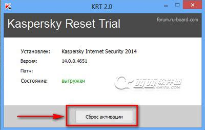 bulung software trial reset kaspersky 2015 卡巴斯基2015无限试用激活补丁 kaspersky reset trial 下载4 0 0 21 最新版 西西软件下载