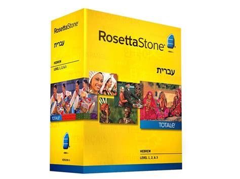 Hebrew Rosetta rosetta hebrew levels 1 3